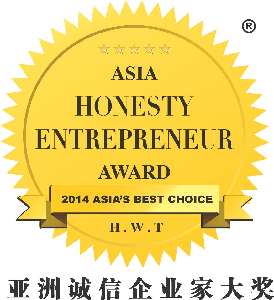 AHA Entrepreneur 2014