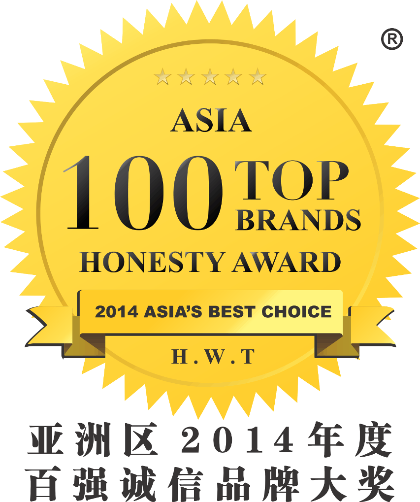 TOP 100 AHA 2014